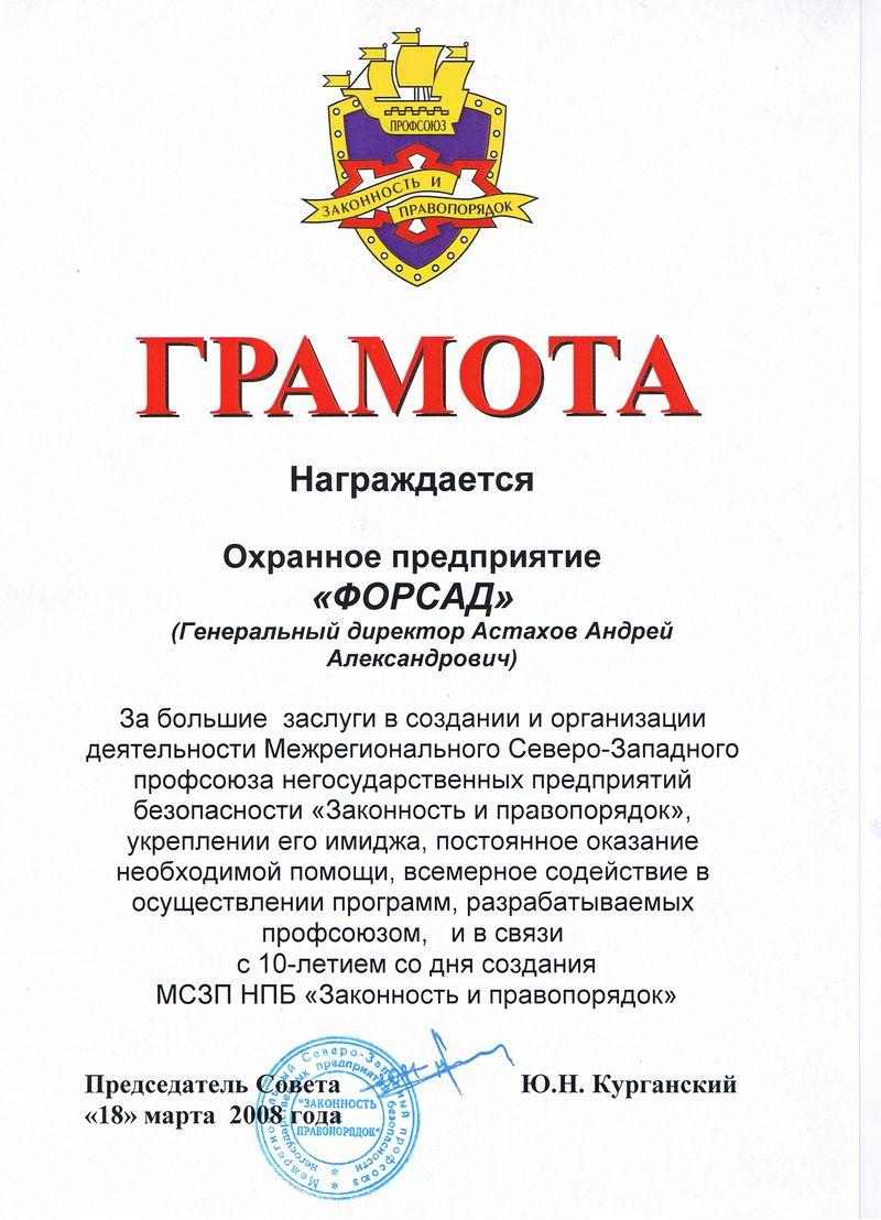 cci00021 1