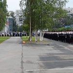 Открытие многоборья МВД